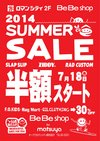 BeBe Shop 【SUMMER SALE】